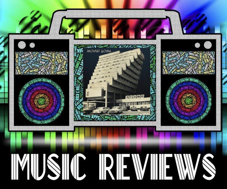 Music+Review%3A+Molchat+Doma%E2%80%99s+%D0%AD%D1%82%D0%B0%D0%B6%D0%B8